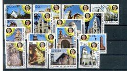 A24244)Johannes Paul II.: Bolivien 1065 - 1080 A** - Päpste