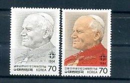 A24275)Johannes Paul II.: Sued-Korea 1367 - 1368** - Päpste
