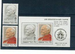 A24276)Johannes Paul II.: Sued-Korea 1367 - 1368** + Bl 486** - Päpste