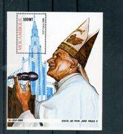 A24300)Johannes Paul II.: Mocambique Bl 22** - Päpste
