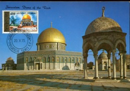 47949 Tunisie, Maximum  1973  The Jerusalem Dome Of The Rock, Mosque Of Jerusalem, Architecture - Islam