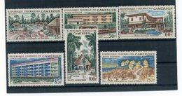 A24684)Kamerun 469 - 474** - Cameroon (1960-...)