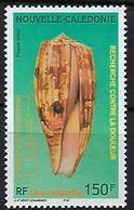 "Nle-Caledonie YT 974 "" Médecine "" 2006 Neuf** - Unused Stamps"