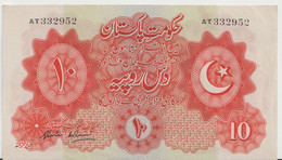 PAKISTAN  P. 6 10 R  1948 XF - Pakistan