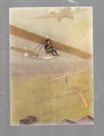 1415 Cartolina Di Illustratore  PULLINI  PREMILITARE - Cartoline