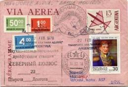 "AEROGRAMME - TRANSPORTE A.R.A. ""BAHIA AGUIRRE"", ARGENTINA. CIRCULEE DE L'ARGENTINE A LA RUSSIE ANNEE 1978 - LILHU - Luftpost"