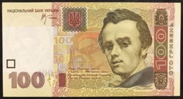 Ukraine Ucraina  100 Hryven, 2005 Q.fds Lotto 2923 - Ukraine