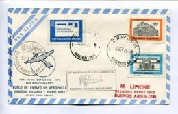 50° ANIVERSARIO DEL 1° VUELO AEROPOSTAL, COMODORO RIVADAVIA-BUENOS AIRES 1979. ARGENTINA AIR MAIL VIA AEREA - LILHU - Luftpost