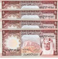Saudi Arabia P16 One Riyal King FAISAL 1961 4 Notes Serial Numbers UNC - Arabie Saoudite