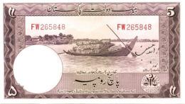 PAKISTAN P. 12 5 R 1955 UNC - Pakistan