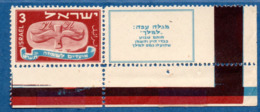 Israel 1948 New Year 5709 3M Stamp Bottom Right Corner - Full Tab MNH - 1910.1122 - Israel