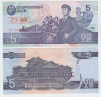 Korea North 5 Won 1998 Pick 40cS UNC 0000000 - Corea Del Nord