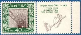 Israel 1949 Tetah Tiqwa - Full Tab MNH Right - Dug Well With Ladder - 1910.1123 - Israël