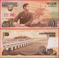 Korea North 10 Won 1992 Pick 41S2 UNC - Corea Del Nord