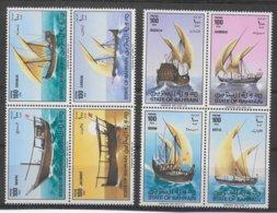 BAHRAIN - YVERT N° 275/282 ** MNH  - COTE = 48 EUR. - BATEAUX - Bahrain (1965-...)