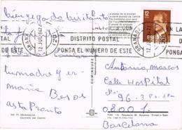 34146. Postal GRANADA 1984. Carrera Del DARRO - 1931-Hoy: 2ª República - ... Juan Carlos I