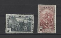 GRECE.  YT   N° 391-392  Neuf *  1930 - Grèce