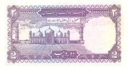 PAKISTAN P. 37 2 R 1985 UNC (2 Billets) - Pakistan