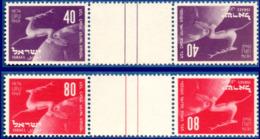Israel 1950 - Running Stag - Incorporation In UPU - Bboth Ridge Pairs MNH -1910.1124 - Israël