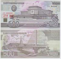 Korea North 500 Won 1998 Pick 44S UNC 0000000 - Corea Del Nord