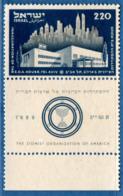 Israel 1950 - Jerusalem University 1 Value Full Tab MNH -1910.1127 - Israël