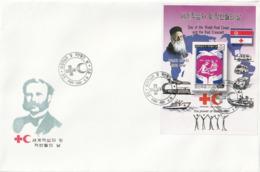 NORTH KOREA - COREA DEL NORTE - FDC - 2002 Red Cross And Red Crescent - HIV AIDS - Minisheet Impeforate - Corea Del Norte