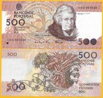 Portugal 500 Escudos P-180e(1) 1993 UNC Banknote - Portogallo