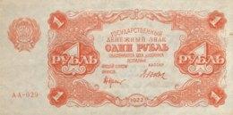 Russia 1 Ruble, P-127 (1922) - AUNC - Russland
