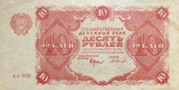 Russia 10 Rubles, P-130 (1922) - Very Fine - Russie