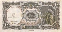 Egypt 10 Piastres, P-184b (L.1940) - Very Fine - Aegypten