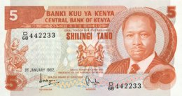 Kenya 5 Shillings, P-19b (1.1.1982) - UNC - Kenia