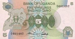 Uganda 5 Shillings, P-15 (1982) - UNC - Uganda
