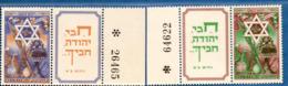 Israel 1950 - New Year 2 Values Full Tab MNH -1910.1129 - Nuevos (sin Tab)