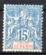 Col17  Colonie Benin N° 25 Neuf (X) No Gum Cote 50,00€ - Unused Stamps
