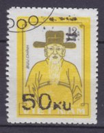 Vietnam 1984 Mi. 1442    50 Xu Auf 6 Xu Nguyen Trai, Dichter Und Staatsmann M. Aufdruck W. Overprint - Vietnam