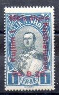 Albania Sello Nº Yvert 197 ** Valor Catálogo 10.5€ - Albania