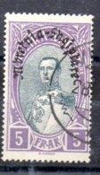 Albania Sello Nº Yvert 217 O  Valor Catálogo 12.5€ - Albania