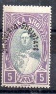Albania Sello Nº Yvert 217 **  Valor Catálogo 12.80€ - Albania