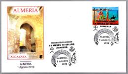 Presentacion Emisiob 12 MESES - 12 SELLOS - ALCAZABA. Almeria, Andalucia, 2019 - Otros