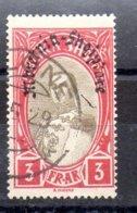 Albania Sello Nº Yvert 216 O  Valor Catálogo 5.0€ - Albania