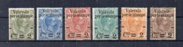 Italia - Regno - 1890 - Pacchi Postali Sovrastampati Valevole Per Le Stampe E C.mi 2 - 6 Valori - Nuovi * - (FDC17462) - 1878-00 Humbert I.