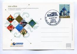 120 AÑOS DE RELACIONES DIPLOMÁTICAS ENTRE RUSIA Y ARGENTINA - ARGENTINE 2005 FDC ENTIER ENTERO ENTIRE - LILHU - Interi Postali