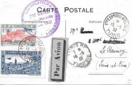 CPA Tunisie Expo Philatélie 1932 - Tunisia (1888-1955)