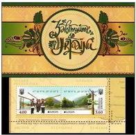 Ukraina 2012 / Europa /  Booklet - Europa-CEPT