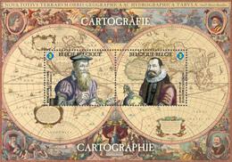 Blok 199** Cartografie 4224/25** La Carte Du Monde - De Wereld In Kaart - Mercator & Hondius MNH - Blocks & Sheetlets 1962-....