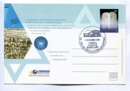 """DAIA 70 ANIVERSARIO """"COMPROMISO PERMANENTE DE LA DEFENSA DE LA DIGNIDAD JUDIA"""" - ARGENTINE 2005 FDC ENTIER ENTERO -LILHU - Jewish"""
