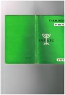 Philatélie - Catalogue Scheps Israël 1979 - Timbres De 1948 à 1978 Enveloppe Officielle & 1er Jour - J. Scheps  Paris - Cataloghi