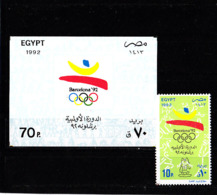 Olympics 1992 - Shooting - EGYPT - S/S Imp. + 1v MNH - Ete 1992: Barcelone
