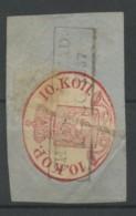 Finlande (1856) N 2 (o) - 1856-1917 Russian Government