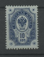 Finlande (1891) N 41 (charniere) - Neufs